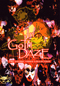 IN GOTH DAZE - DVD-Sampler