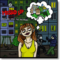 MESSED UP - CD Everything You Believe In