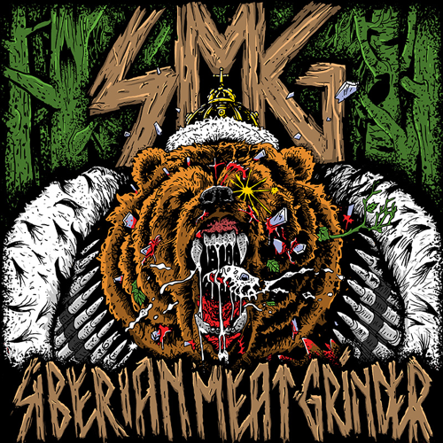 SIBERIAN MEAT GRINDER - CD same